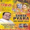 Radha Rani Ki Sharan Shardy Shri Harisharan Awasthi Ji Maharaj Latest Bhajan 2016 Mp3
