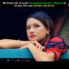 Dashain Tihar Aayo Pheri Ni mp3