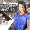 Mudhal mazhai enai | Hariharan HIT'S | cover by Thennarasu ||
