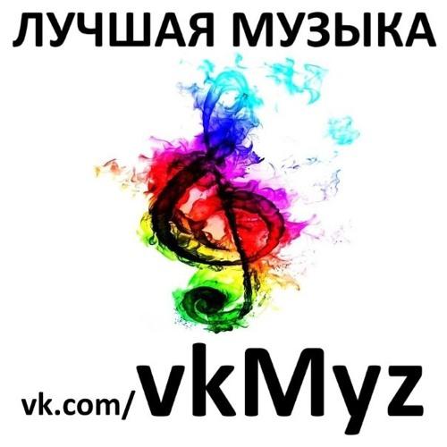 T-Killah - Дождь