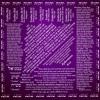 Shabbat - Psalm 105 - Fire Squad - J cole insturmantal