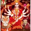 Jai Maa Kaali by santosh pujari feat nishu