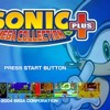 Intro (Sonic Mega Collection Plus)