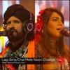 Chal Mele Noon Challiye, Saieen Zahoor & Sanam Marvi, (Episode 6, Coke Studio Season 9 )