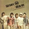 ss501 DEJAVU Faster Version mp3
