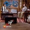 Download ترنيمة أيوة إلهى صالح - المرنم صموئيل فاروق - فريق ربابة - برنامج هانرنم تانى Mp3
