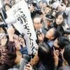 Ringo Shiina - Marunouchi Sadistic (remix)