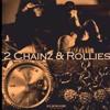 2 Chainz & Rollies - The Quiett (Choiboy remake)