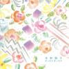 Akiko Yano - Assembly (1984) - 2016 Remaster