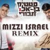 kvish hachof - static & ben el tavori (Mizzi Israel Remix)