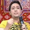 Download المراجيح يا ولاد عمرو المصري Mp3