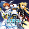 Dear My Sister Dear My Memory [extended] - NANOHA The Movie 2nd A's Original Soundtrack