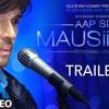 Aap Se Mausiiquii (Title Track) | Himesh Reshammiya