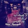 Download مهرجان اتنين صحاب #تيم الفجرين Mp3