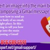 How To Insert An Image Into The Main Body When Composing A Gmail Message