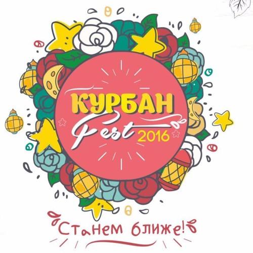 MIRadio.ru - Курбан Фест 2016