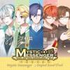 Mystic Messenger Ending Song - Like The Sun In The Sky