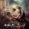 You're My Everything (ost. Descendants of the Sun)in D mayor