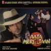 Aaja Meri Jaan - Title Song (1992) - R.D. Burman