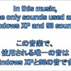 Music Using ONLY Sounds From Windows XP And 98!