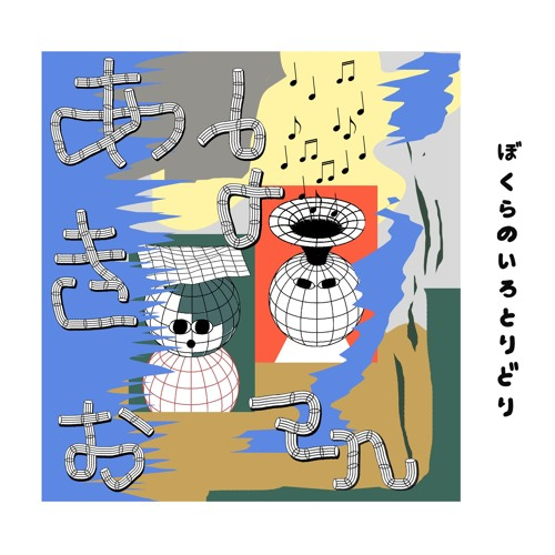 https://i1.sndcdn.com/artworks-000183708033-ktak21-t500x500.jpg