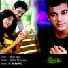 Shihan Mihiranga - Mage Wela (DJ JayNU  Remix)