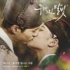 Eddy Kim - Love That Shine Like Stars (Moonlight Drawn by Clouds OST Part.7)