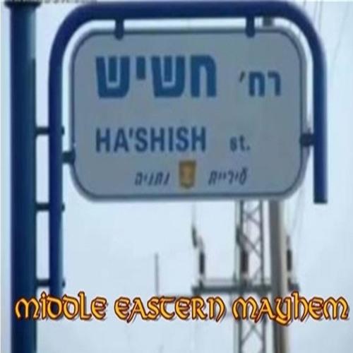 ur-33-middle-eastern-mayhem-121-2-10-16