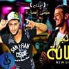 اغنية غلطانة سعد لمجرد 2016 توزيع    ميمى عمارة
