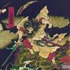 Da Flyy Hooligan - Yamata No Orochi (Wu Baby 2)