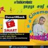 Ilayaraja Special Cinema Quiz 3