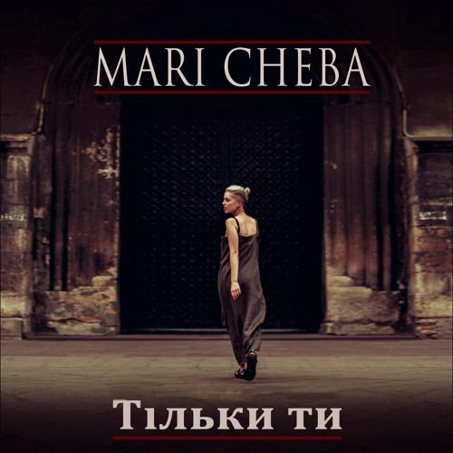 """Mari Cheba - Тільки Ти (""""Only you"""")(Exclusive Premiere)"""