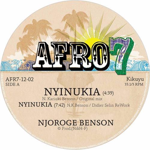 AFR7-12-02 Njoroge Benson NYINUKIA / Francis Njoroge DAI (snippets)
