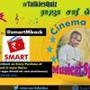 Kollytalkies.com - Ilayaraja Sir Special Audio Quiz
