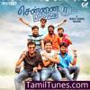 Soppana Sundari - Chennai 600028 II | Yuvan Shankar Raja