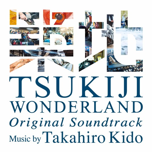 Tsukiji Wonderland: original soundtrack