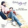 A Little Braver (OST. Uncontrollably Fond by New Empire)