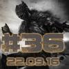 Overtime #36 | 22.09.16 [Новости игровой индустрии и Dark Souls III]