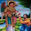 Listen to Bible Study Class with St. Mary of Tserha Sion Ethiopian Orthodox Tewahedo Church