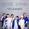 DSIDE BAND - Телефон