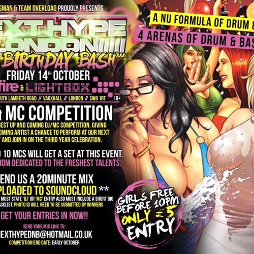 MC DVZ NEXT HYPE 3RD BIRTHDAY BASH COMPETITION ENTRY