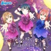 Mijuku Dreamer [Cover] mp3