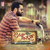 Janatha Garage Telugu Songs | Apple Beauty | Jr NTR | Samantha | Nithya Menen | DSP