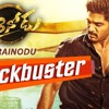 Blockbuster Full Song | Sarrainodu | Allu Arjun,Rakul Preet,Boyapati Sreenu,SS Thaman