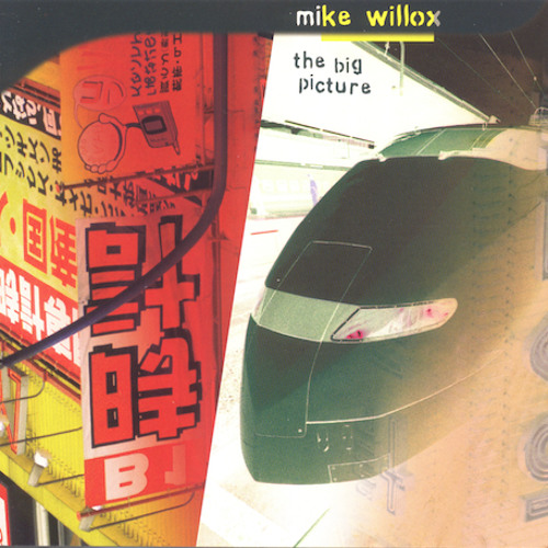 Sea Shanty from the album 'The Big Picture' by Mike Willox