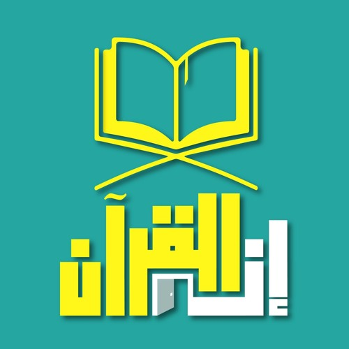 خطبة الجمعة | ثم قست قلوبكم | د. أحمد عبد المنعم