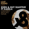 LF033 Khen & Guy Mantzur ft Kamila - Children With No Name (Original mix) MASTER