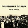 Moyo Wangu feat. Hugo Kant @ The Huey Show (BBC6 Music)