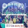ONEDI - Live at Super Beach 2016 Moscow
