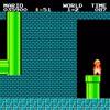 Super Mario (Tunnel Music Remix) @remixgodsuede